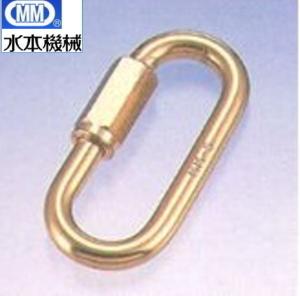 【 送料無料 】 MM 水本機械 黄銅 リングキャッチ BRH-3 【20個】