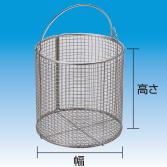 【 送料無料 】 MM 水本機械 ステンレス 洗浄カゴ (丸型) WBM-4030 【1個】