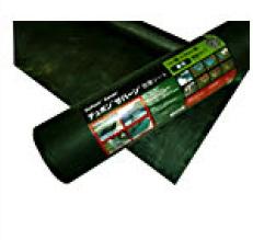 【 送料無料 】 ザバーン 136グリーン 0.4mm × 1m × 50m XA-136G1.0 【 メーカー直送品 代引不可 】 [ 施工 水はけ 雑草 防止 除草 庭 家庭 駐車場 現場 農場 農園 資材 ポリプロピレン 透水 高耐久 防虫 ]