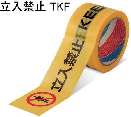 【 送料無料 】光洋化学 印刷表示粘着テープ 4ケ国語対応 「立入禁止」 テープ カットエース TKF 60mm×25m 【 30巻 】[ 日本語 英語 中国語 韓国語 ]
