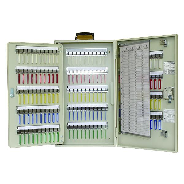 【 送料無料 】 タチバナ ダイヤル錠型 キーボックス 携帯・壁掛兼用 190本掛 R-190