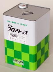 【 送料無料 】 アトミクス 溶剤型 フロアトップ #5000 半つや グロス60 14L Fフォースター