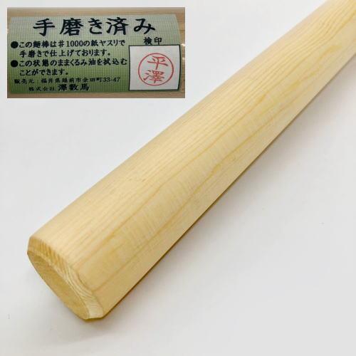 めん棒 麺棒 桧葉 ヒバ めんのし棒 国産 ひば製 日本製 人気海外一番 麺のし棒 直径28mm×長さ1200mm 手磨き仕上げ 送料無料限定セール中