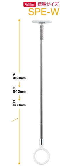 【 送料無料 】 川口技研 室内用 ホスクリーン SPE-W 【10本】【まとめ買い特価】 スポット型 半埋込 フラットタイプ 標準サイズ ホワイト [ 室内用物干し 梅雨 洗濯 屋内 部屋干し 天井 3段階伸縮ポール 標準ポール 着脱ポール SPE型 ]
