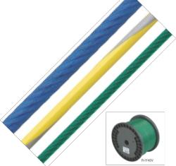 送料無料 ニッサチェイン 鉄ワイヤーロープ ビニールコートタイプ リール巻 反射 6.0mm×200m 6×7 R-IY60V 反射黄 反射緑 被覆ワイヤー 年越し 通学 送料無料 成人の日 返品・交換について