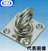 【 送料無料 】 MM 水本機械 ステンレス 回転アイプレート SI-8 【10個】
