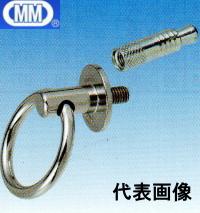 【 送料無料 】 MM 水本機械 ステンレス 座付リングボルト(カットアンカー付) 8mm ZLB-8M 【10個】