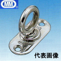 【 送料無料 】 MM 水本機械 ステンレス 回転 パッドアイ PDS-8 【10個】