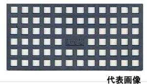 【 送料無料 】 ライナープレート ( レベルサポート ) W200mm×D100mm×T5mm L5 【240枚】 コンクリート二次製品高さ調整プレート
