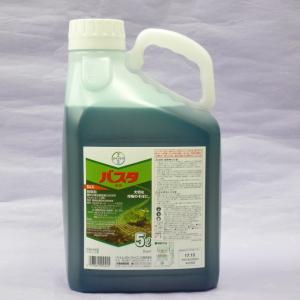 賜物 バイエルクロップサイエンス 除草剤 園芸 ガーデニング 雑草 送料無料 バスタ液剤 5L 好評 バイエル
