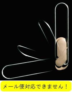 晾衣绳 / 川口技研室内的晒衣绳屏幕 (MDL 磅,MDL W) 框架与臂长 290 毫米