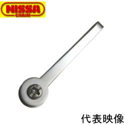 ニッサチェイン ステンレス 吊金具 30.0mm×10.0mm×6.0mm SME-30 【300個】