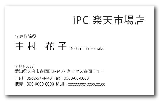名刺 いつでも送料無料 印刷 名刺作成 名刺モノクロ 訳あり 名刺デザイン 名刺印刷 片面 100枚 b019 横 作成 シンプル