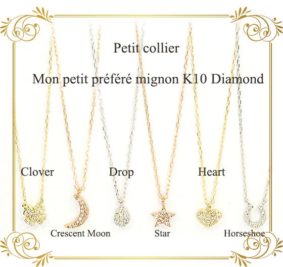 ダイヤモンド0 03ct K10WG ホワイトゴールド ハートネックレス プチダイヤネックレス ハート型ペンダント プレゼントTuPiwOklXZ