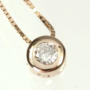 【送料無料】【ダイヤモンドペンダント】【ピンクゴールドペンダント】K18PG・ダイヤ0.1ct フセコミペンダント(ネックレス)【smtb-m】