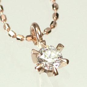 【送料無料】【ダイヤモンドペンダント】【ピンクゴールドペンダント】K18PG・ダイヤ0.1ct スタッドペンダント(ネックレス)【smtb-m】