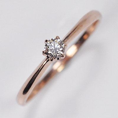 婚約指輪 オリジナル K10PG ピンクゴールド ダイヤモンド0.1ct SIクラス 鑑別書カード付 ソリティアリング 18%OFF 期間限定 ダイヤモンドリング プロポーズリング 送料無料 エンゲージリング