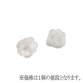 Piercing silicone catch (semicvetik) * price is the price caught one.