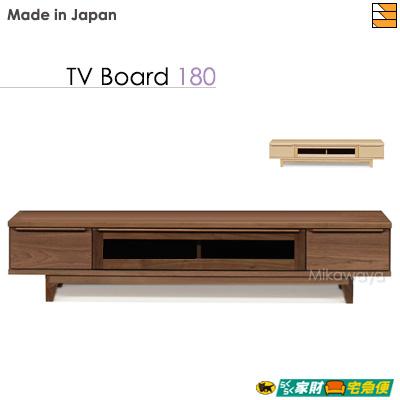【クーポン発行中】テレビ台 ローボード 幅180cm ウォールナット/ハードメープル 三河屋 Mikawaya KS031