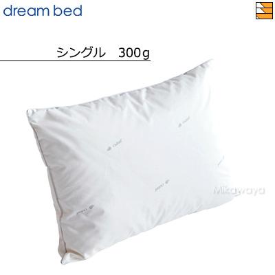 【1万円引きクーポン発行中】【正規販売店】ドリームベッド 枕 ダウンピロー P-916 300g シングル DB490