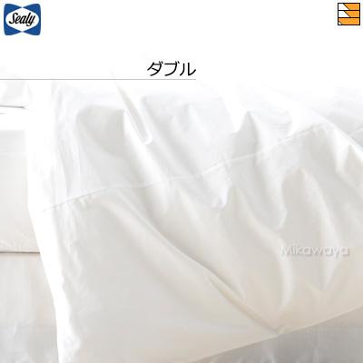 【シーリー 正規販売店】寝具 シーリーベッド sealy シーリー 掛けふとんカバー ダブル コンフォーターケース シグノ ダブル Sealy 三河屋 Mikawaya SL378