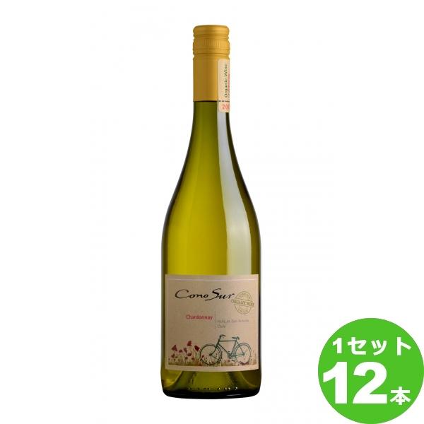 与え スマイル コノスル オーガニック シャルドネ Cono Sur Organic Chardonnay定番 送料無料※一部地域は除く ワイン チリ ×12本 おしゃれ 750ml