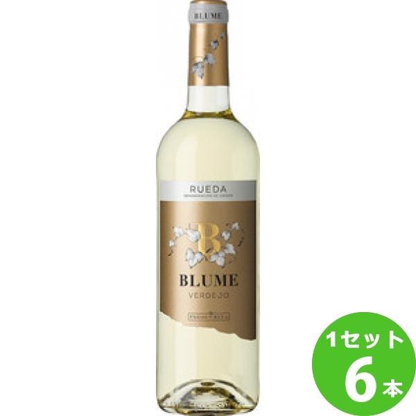 D.O.ルエダブルメ ベルデホ定番 750ml ×6本 スペイン ルエダ メーカー在庫次第となります 超美品再入荷品質至上 ワイン 送料無料※一部地域は除く アサヒビ-ル 取り寄せ品 期間限定お試し価格