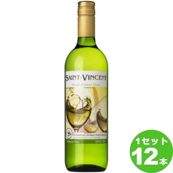 V.d.F.サン ヴァンサン ブランSAINT -VINCENT BLANC定番 750ml ×12本 送料無料※一部地域は除く アサヒビ-ル 永遠の定番 ワイン ランキング総合1位 メーカー在庫次第とな 取り寄せ品 フランス