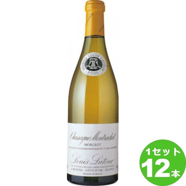 アサヒ ルイ・ラトゥール シャサーニュ・モンラッシェ・モルジョ定番 白ワイン フランス ブルゴーニュ750ml×12本 ワイン【送料無料※一部地域は除く】【取り寄せ品 メーカー在庫次第となります】