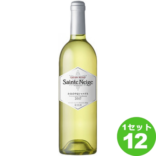 サントネージュワイン サントネージュ かみのやまシャルドネ定番 750ml ×12本 取り寄せ品 ワイン アサヒビ-ル 送料無料※一部地域は除く 好評 メーカー在庫次第となります 格安