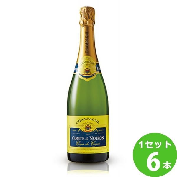 コント・ド・ノワロン・ブリュットComtedeNoironBrut定番 750 ml ×6本 フランス シャンパーニュ サッポロビール ワイン【送料無料※一部地域は除く】