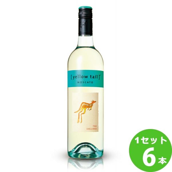カセラ ファミリー ブランズ yellowtail イエローテイル モスカート Moscato定番 ml 品質保証 750 オーストラリア ×6本 送料無料※ サッポロビール ワイン 70%OFFアウトレット