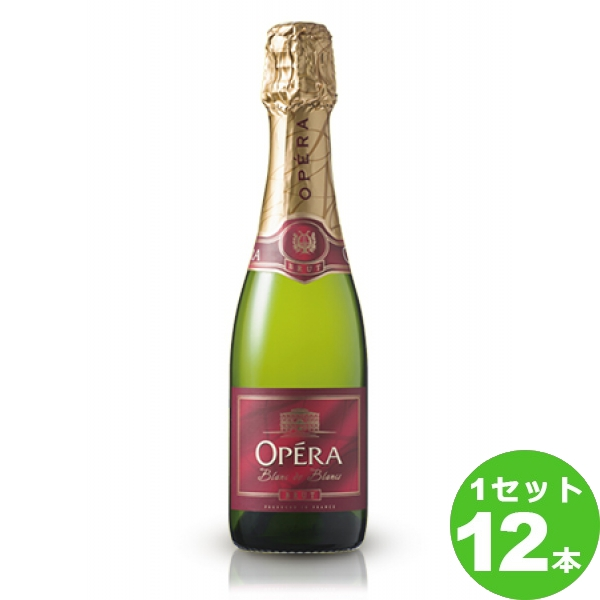C.F.G.V.オペラ ブリュOp´eraBrut定番 375 贈り物 ml ×12本 ワイン フランス 送料無料※一部地域は除く サッポロビール セール特価品