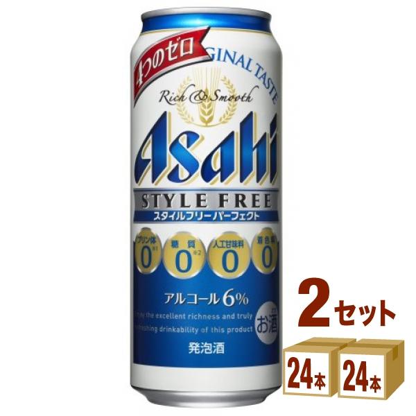 アサヒ スタイルフリー パーフェクト 500 ml×24本×2ケース (48本) 発泡酒【送料無料※一部地域は除く】
