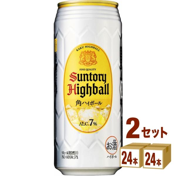市場 サントリー 角ハイボール 缶 100%品質保証 500ml×24本×2ケース 48本 ハイボール カクテル 送料無料※一部地域は除く チューハイ