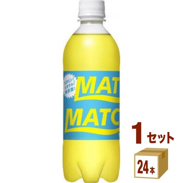 大塚食品 大塚食品 MATCHマッチ PET500ml×24本入大塚食品  500ml×24本(個) 飲料【送料無料※一部地域は除く】【取り寄せ品 メーカー在庫次第となります】