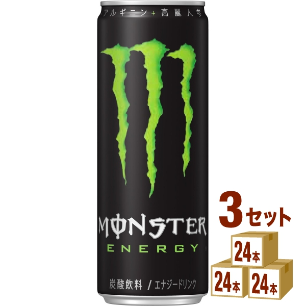 アサヒ モンスターエナジー 355ml×24本(個)×3ケース 飲料【送料無料※一部地域は除く】
