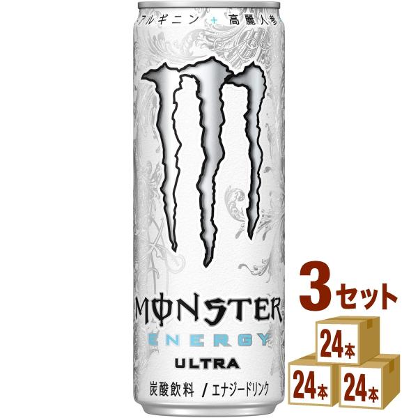 アサヒ モンスターウルトラ 355ml×72本(個) 飲料【送料無料※一部地域は除く】