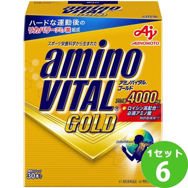 味の素アミノバイタルゴールドGOLD30本 141ml ×6本(個) 味の素[飲料] 飲料【送料無料※一部地域は除く】