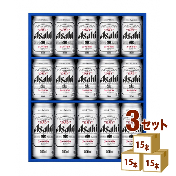 【ママ割3倍】アサヒ ビール セット AS‐4N スーパードライ スーパードライ ギフト (350ml ×3箱(セット) ギフト 送料無料 (北海道・沖縄・離島・一部地域は除く)