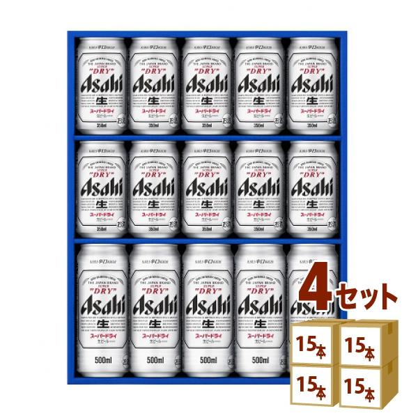 アサヒ ビール セット AS‐4N スーパードライ スーパードライ お歳暮 ギフト (350ml ×4箱(セット) ギフト 送料無料 (北海道・沖縄・離島・一部地域は除く)