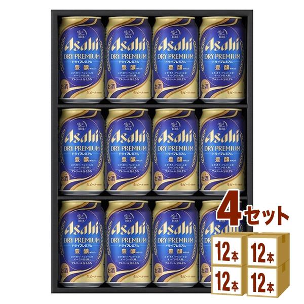 アサヒ ドライプレミアム 豊醸 缶 ビール ギフト セット SP-3N スーパードライ お歳暮 ギフト (350ml 12本) ×4箱(セット) ギフト 送料無料 (北海道・沖縄・離島・一部地域は除く)