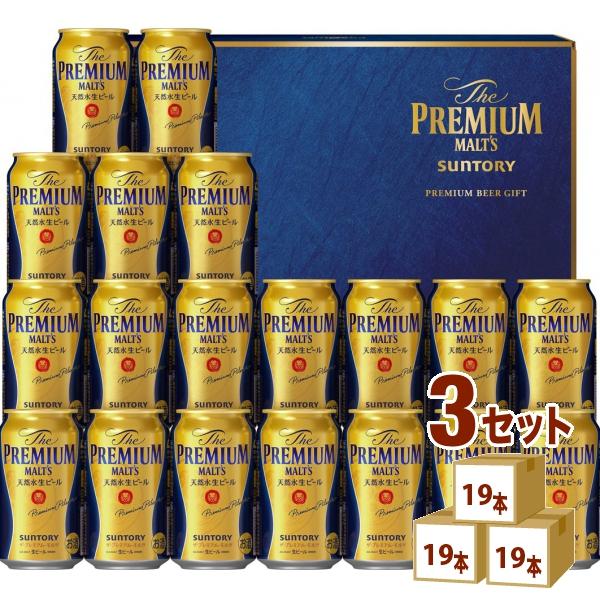 サントリー ザ・プレミアム・モルツ ビールセットBPC5N お歳暮 御歳暮 ビール ビール ギフト (350ml 19本)3箱(セット) ギフト 送料無料 (北海道・沖縄・離島・一部地域は除く)