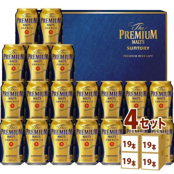 【200円クーポン&Wママ割7倍】サントリー ザ・プレミアム・モルツ ビールセットBPC5N お歳暮 御歳暮 ビール ビール ギフト (350ml 19本)4箱(セット) ギフト 送料無料 (北海道・沖縄・離島・一部地域は除く)
