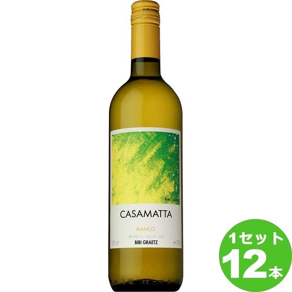 【ママ割3倍】サントリー カザマッタ ビアンコ 白ワイン 750ml×12本(個) ワイン【送料無料 の判別はすべての配送方法と送料を見るをクリック】