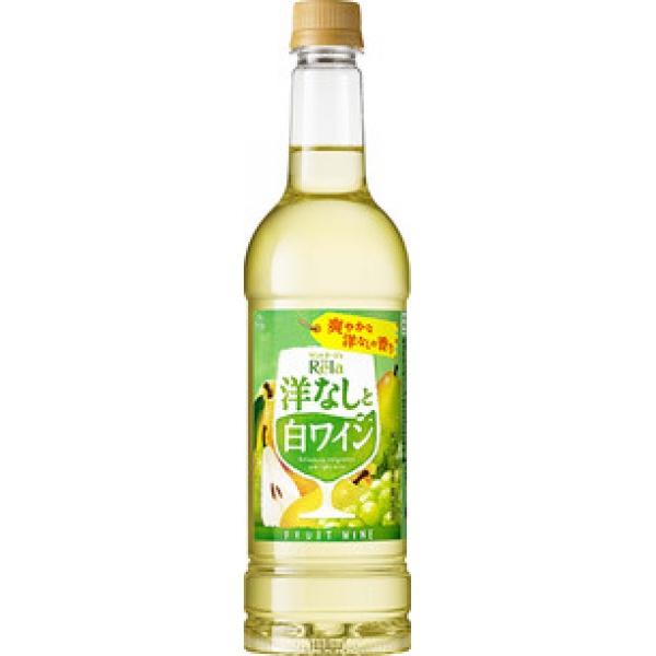 6本まで同一送料 サントネージュワイン サントネージュ リラ フルーツ ×1本 720ml ビ-ル サービス ブランド買うならブランドオフ ワイン 洋なしと白ワイン