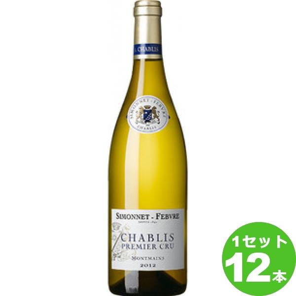 アサヒ シモネ・フェブル・シャブリ・プルミエ・クリュ・モンマン定番 白ワイン フランス ブルゴーニュ750ml×12本 ワイン【送料無料※一部地域は除く】【取り寄せ品 メーカー在庫次第となります】