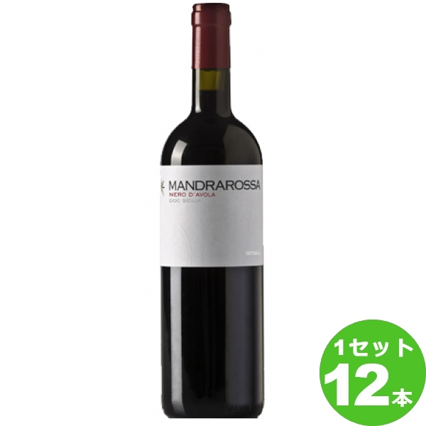 セッテソリ・マンドラロッサ・ネロ・ダヴォラMandraRossa Nero d'Avola 750ml ×12本 イタリア / ITALIAシチリア / SICILIA 日欧商事 ワイン【送料無料※一部地域は除く】【取り寄せ品 メーカー在庫次第となります】