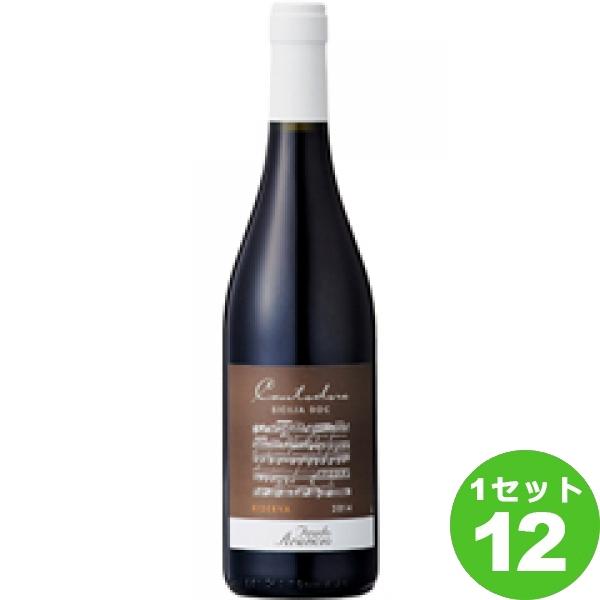 Cantodoroカントドーロ 750ml ×12本 イタリア/シチーリア ワイン【送料無料※一部地域は除く】