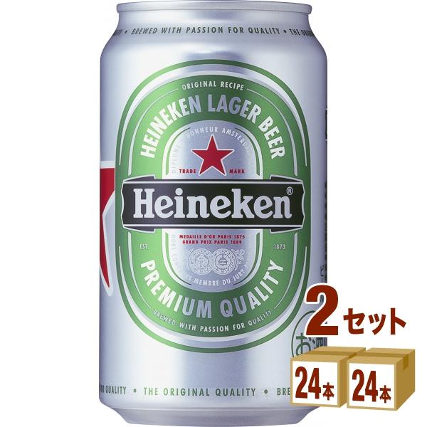 【200円クーポン&ママ割5倍】ハイネケン ハイネケン 350ml×24本(個)×2ケース ビール